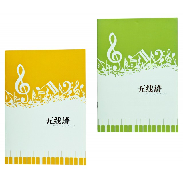 Colourful Music Note Notebook