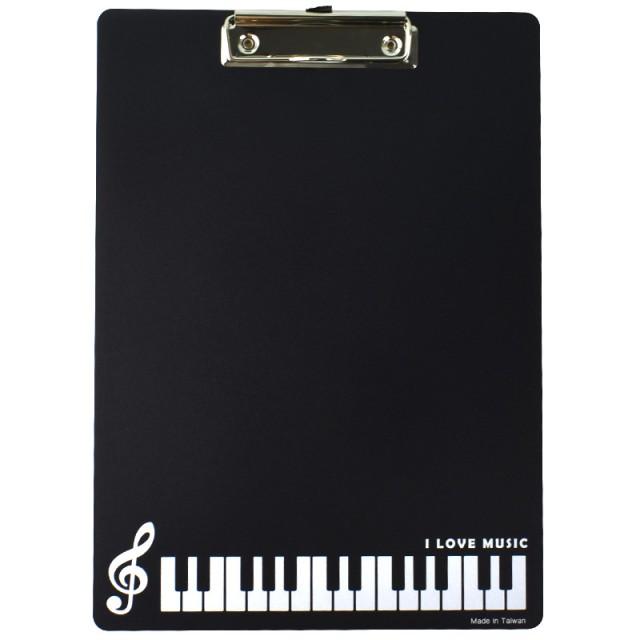 Piano Music Clip Board