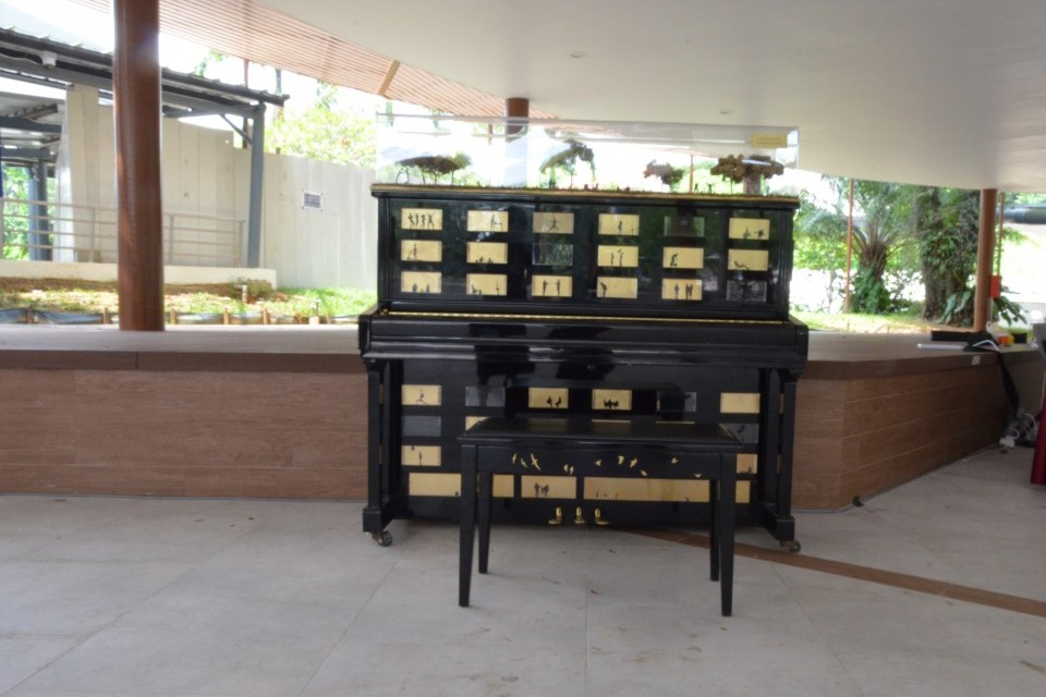 Upright Piano at Ngee Ann Polytechnic