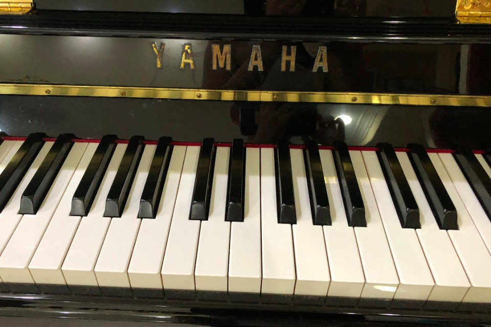 Get Music Files From Yamaha Piano