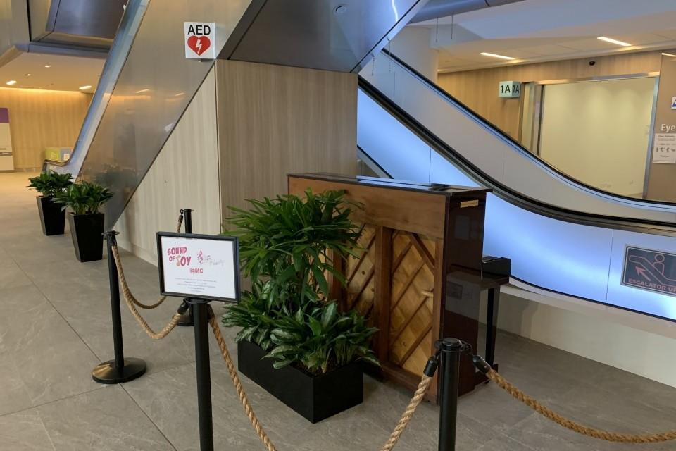 Upright piano at CGH Medical Centre