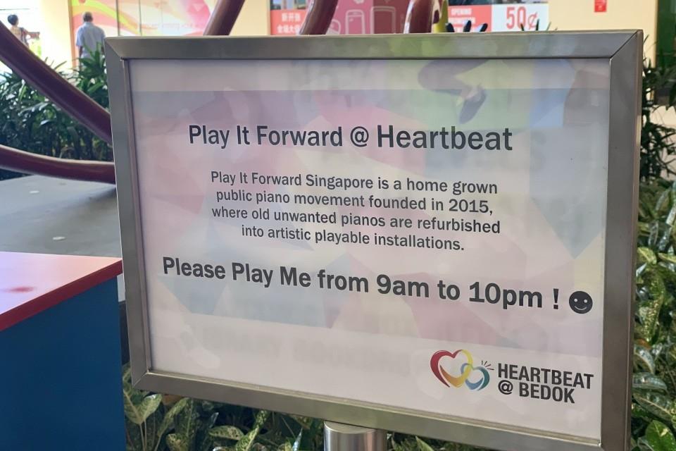 Upright Piano at  Heartbeat@Bedok