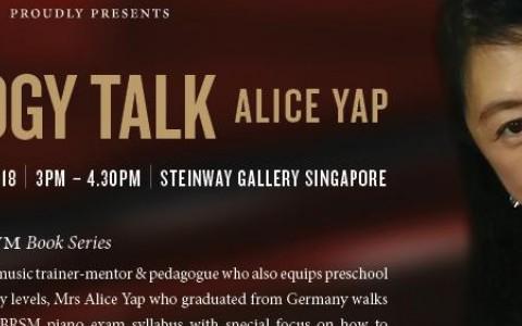 Pedagogy Talk - Alice Yap