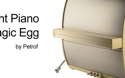 Petrof Upright Piano Magic Egg