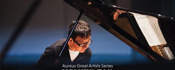 Melvyn Tan Gala Concert