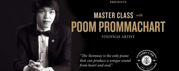 Masterclass with Steinway Artist Poom Prommachart