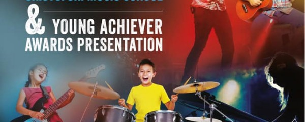 Rockschool Recital & Young Achiever Awards Presentation 2019