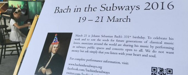 Bach In The Subways Brings Baroque Piano Music To Singaporeans