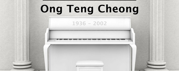 A Tribute To Ex-Singapore President Ong Teng Cheong - A Fervent Promoter Of Music & The Arts