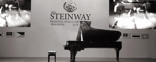 3rd Steinway Regional Finals Asia Pacific 2016