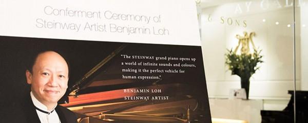 Conferment ceremony of Steinway Artist: Benjamin Loh
