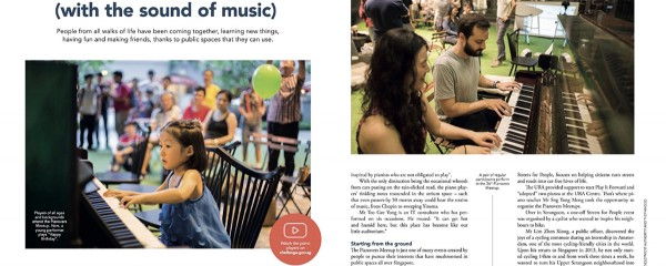 Pianovers Meetup Appears In Public Service Division's Challenge Magazine