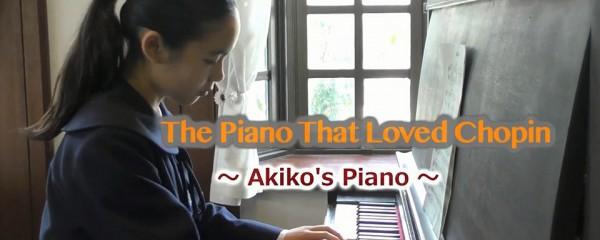 Akiko's Piano Helps Us Remember Hiroshima Bombing Victims