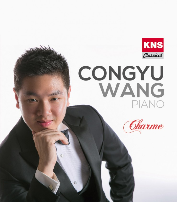 Piano Recital by Congyu Wang 15 Nov 2015