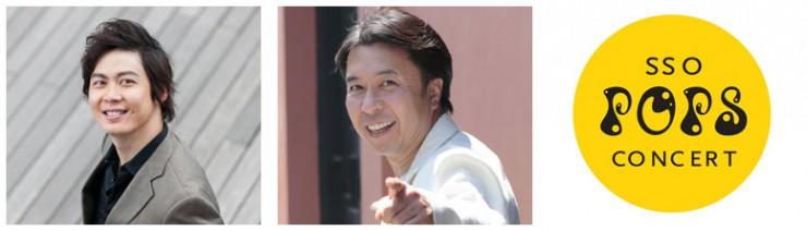 Joshua Tan, and Makoto Ozone