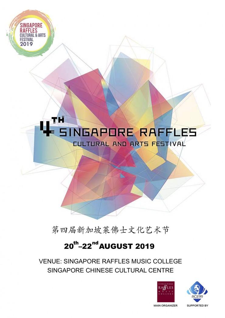 4th Singapore Raffles Cultural & Arts Festival (Registration)