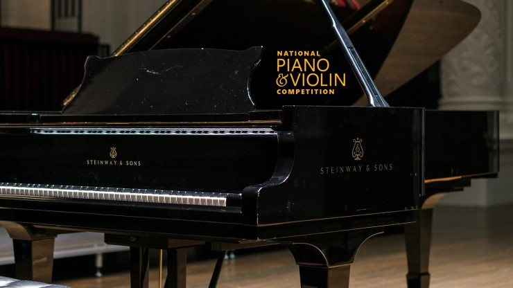 National Piano & Violin Competition 2019: Piano Artist Finals