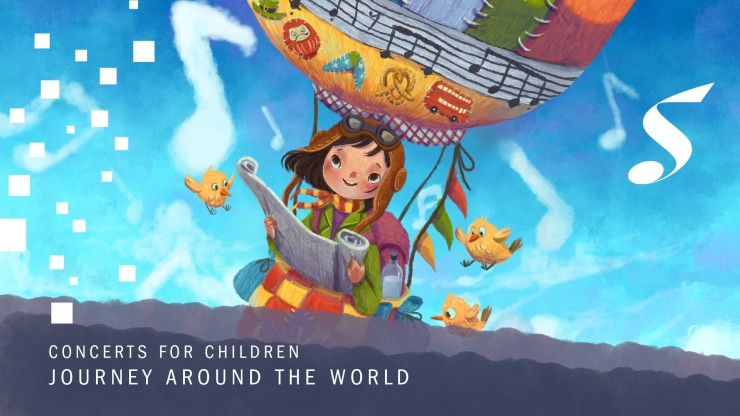 Concerts For Children: Journey Around The World