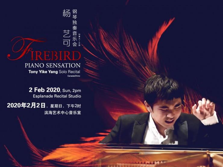 Firebird – Piano Sensation Tony Yike Yang Solo Recital