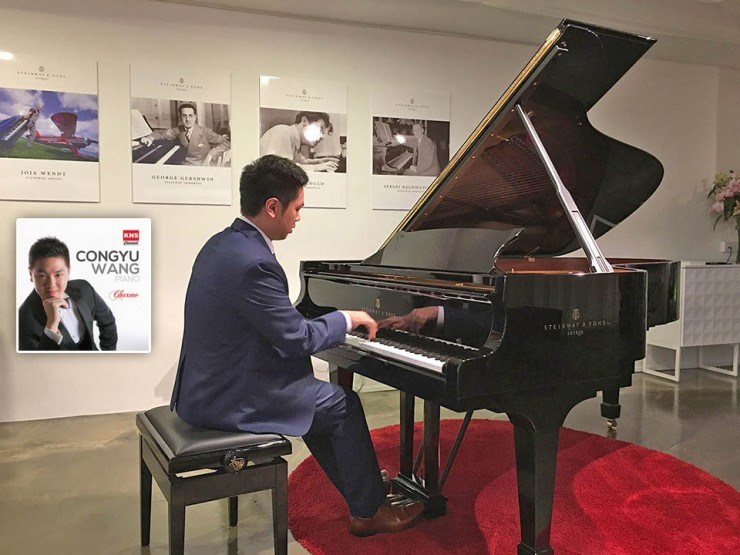 Young Steinway Artist, Congyu Wang, Debuts New CD Release, Charme