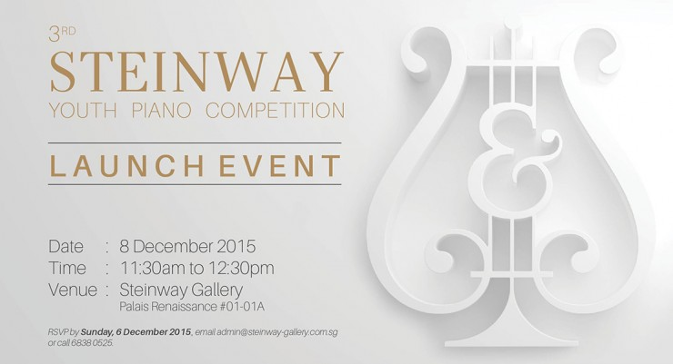 Launch of 3rd Steinway Youth Piano Competition 2016