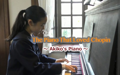 Akiko's Piano Helps Us Remember Hiroshima Bombing Victims