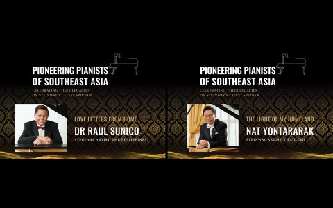 Steinway Introduces Latest Spirio|r Technology In A Showcase Of Pianistic Cultural Heritage