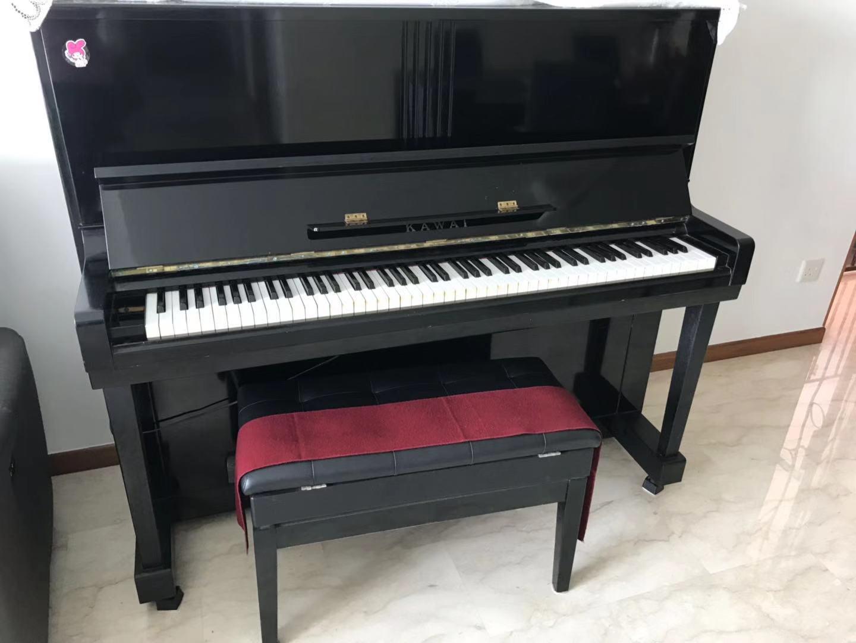 100+ Used Kawai Piano – yasminroohi