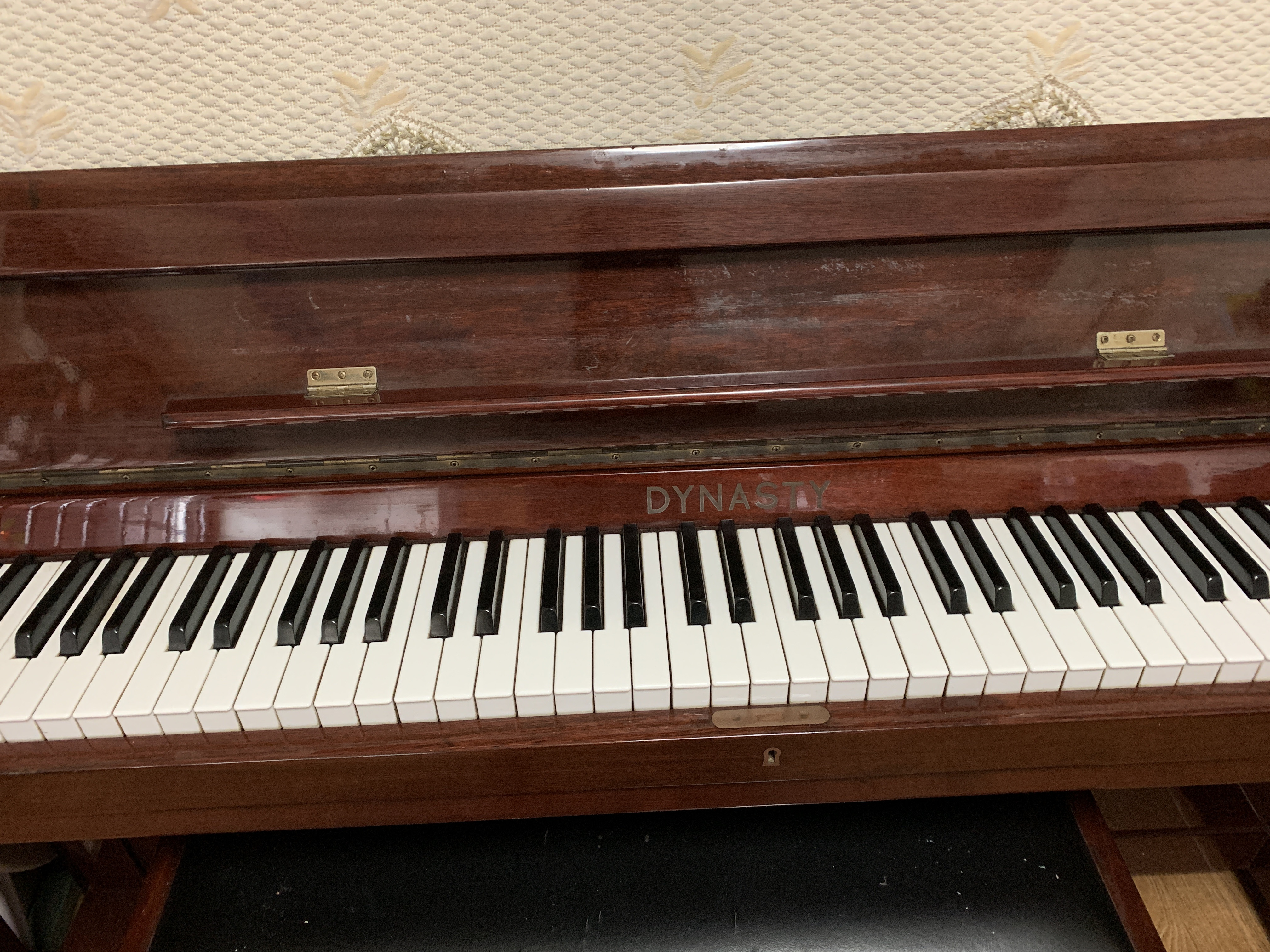 used piano for sale used piano thepiano sg. Black Bedroom Furniture Sets. Home Design Ideas
